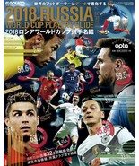 2018 Russia World Cup Players Guide Japanese Magazine Messi Cristiano Ro... - $18.77