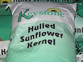 Sunflower Seeds Hulled Raw Bakery - 50.01 lb - $198.27
