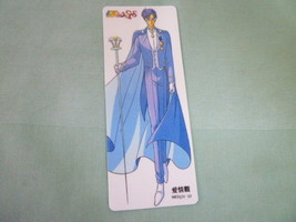 Sailor moon bookmark card sailormoon anime King Endymion - $6.00