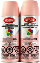 Krylon Colormaster  Max Paint Primer Metal Wood Plastic Indoor Outdoor F... - $16.99