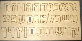 Judaica Hebrew Letters Alef Bet Wooden Board 32 pc Children Teaching Aid Israel image 1
