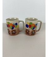 Vintage Otagiri Japan Set 2 Coffee Mug Tea Cup Rainbow Pride Balloons Te... - $29.69