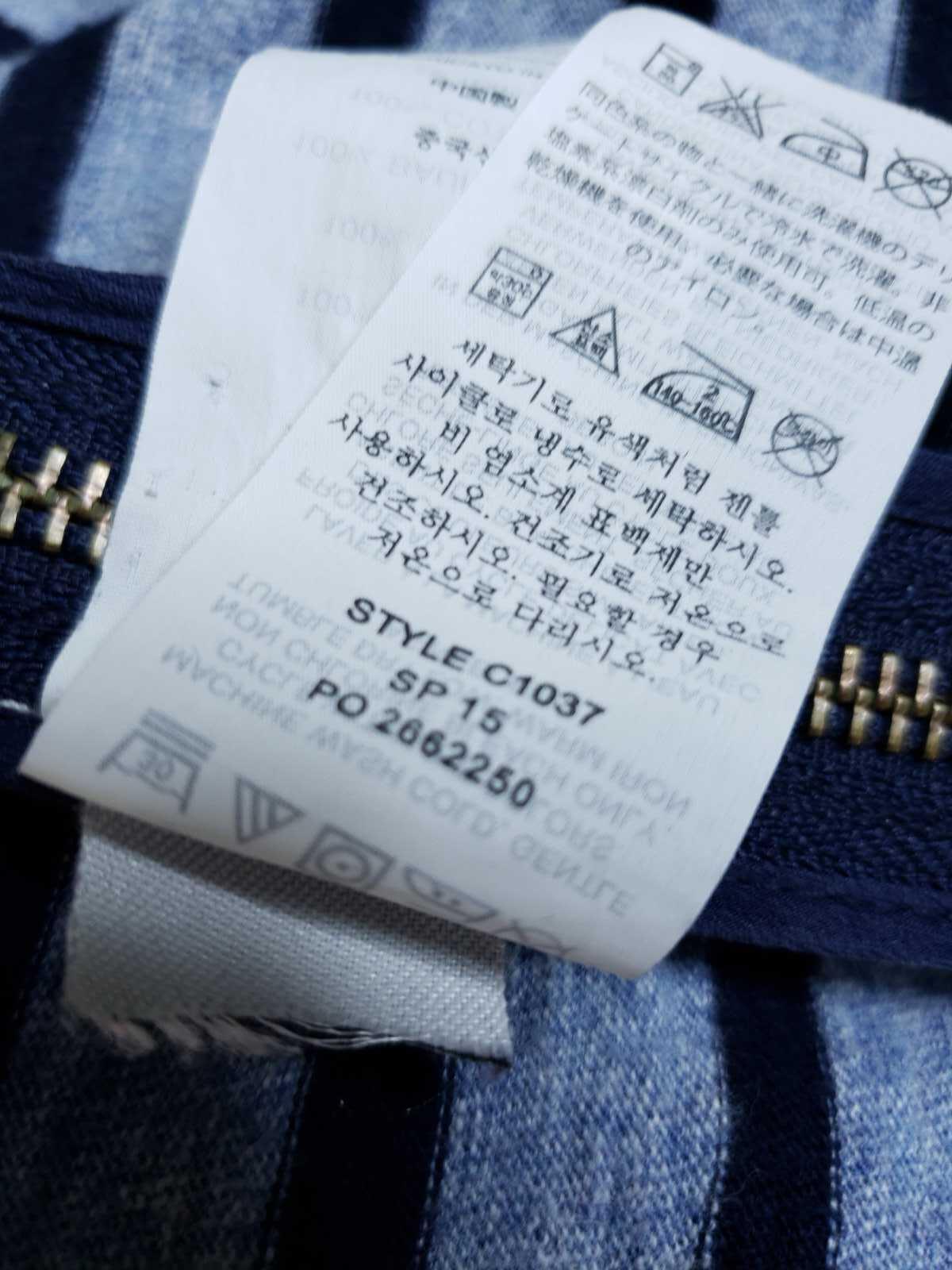 J.Crew Women XS Dress Striped Side Zip Tshirt Cotton Long Sleeve Casual image 8