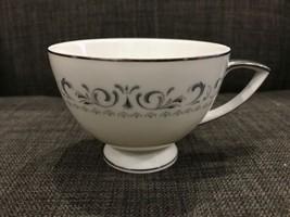 Nasco Fine China Westminster Tea Cup Japan - $9.99