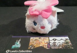 Disney Store Authentic USA Marie Expressions winker Tsum Tsum Aristocats... - $18.99
