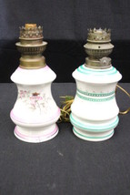 Pair of 19th Century French Porcelain Oil Lamps, Kosmos Burner Electrified - $119.95