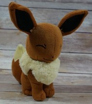 "EEVEE POKEMON PLUSH  8"" plush doll Squinting by Tomy - $8.50"