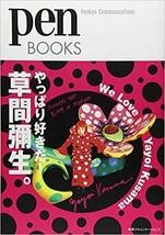 Penbooks 14 After all I like it! Yayoi Kusama. (Pen BOOKS) - $55.58
