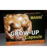 MANSI GROW UP 100% Fast Weight Gain Pills Muscle Gainer WEIGHT GAIN CAPS... - $12.05
