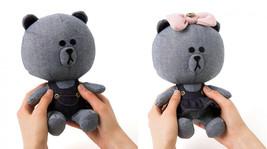LINE Friends iSKO Denim Doll BROWN CHOCO Stuffe... - $66.49