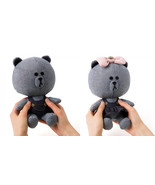 LINE Friends iSKO Denim Doll BROWN CHOCO Stuffed Plush Doll Cuddle Toy *... - $66.49