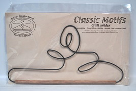 Classic Motifs 12 Inch Crazy Loop Craft Holder - $11.66