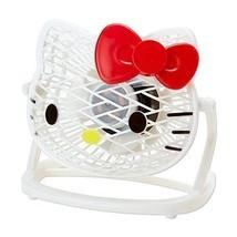 Hello Kitty USB Fan Pearl White 15.5?E4.5?E.5cm Sanrio 2014 New 061212 - £21.91 GBP