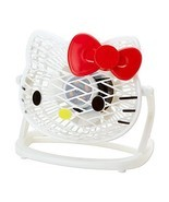 Hello Kitty USB Fan Pearl White 15.5?E4.5?E.5cm Sanrio 2014 New 061212 - $30.76