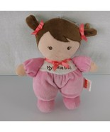 "Fisher Price My Little Doll Pink Plush 8"" Pigtails Brown Hair Lovey Baby... - $14.84"