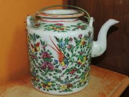 "Chinese Porcelain 6""+ Teapot Tea Famille Rose bird butterfly poss Qing R... - $237.49"