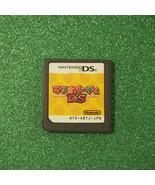 Mario Party DS (Nintendo DS, 2007) Japan Import - $5.94