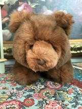 Gund Vintage 1987 Copper Brown Bear Standing Retired Collectors Classic 12 inch  - $86.85