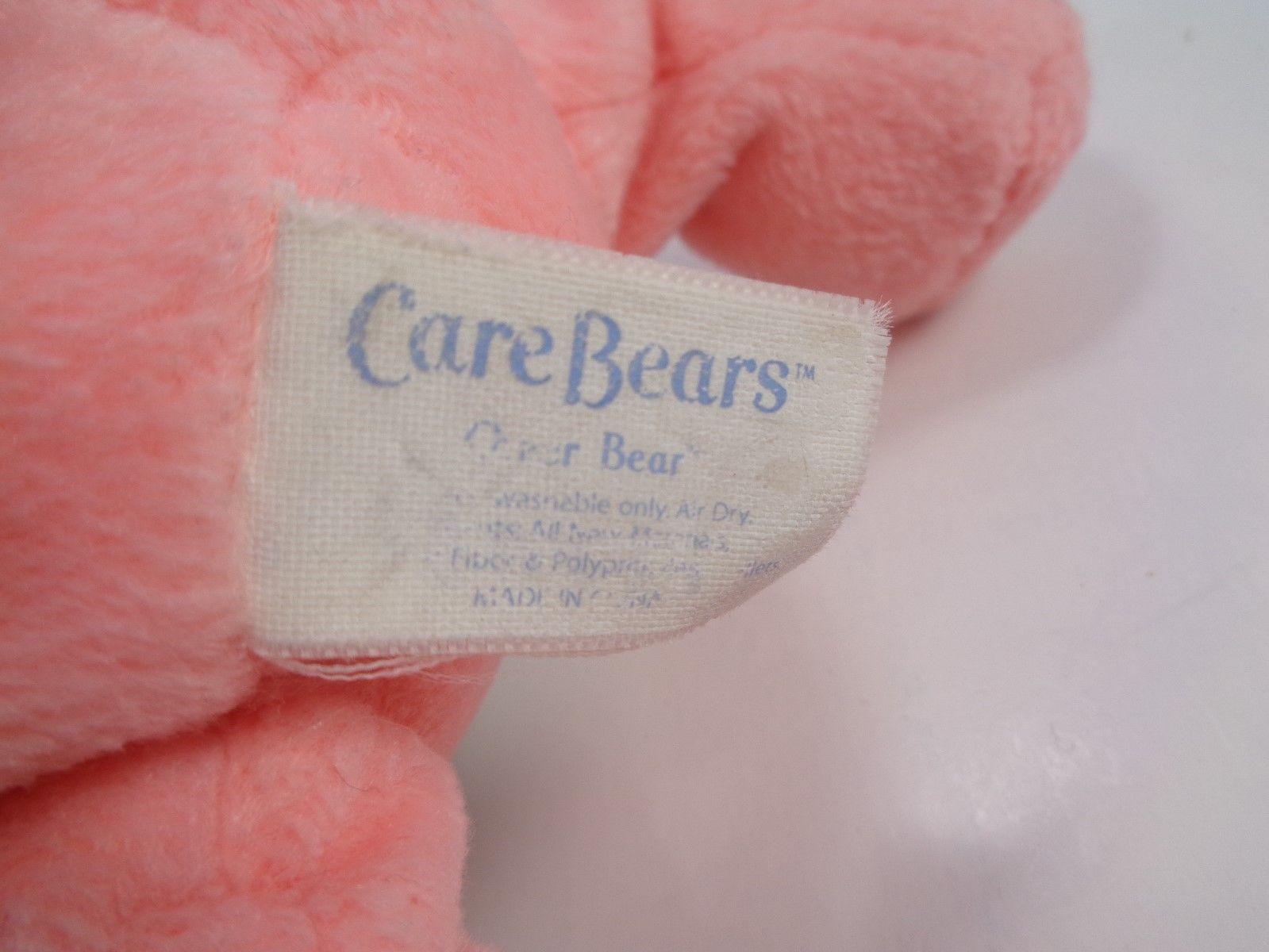"""Care Bears Baby Cheer Bear with Pom Poms Hair Bow Rainbow Heart 7"""" RARE Bean Bag"""