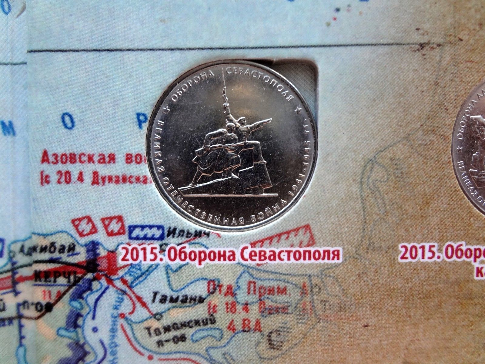 Album RUSSIA//RUSSLAND 5 RUBLES 2015 FULL SET LIBERATION OF THE CRIMEA UNC