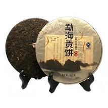 Cha Wu [B] MengHai Royal Ripe Pu erh Tea,357g/Cake(12.5oz),2016 YunNan P... - $28.79