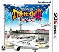 Boku wa Kouku kanseikan Airport Hero 3D Haneda with JAL Nintendo 3DS FRE... - $52.50