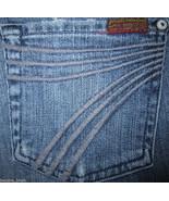 NWT Seven 7 For All Mankind Dojo Wide Leg Jeans... - $99.99