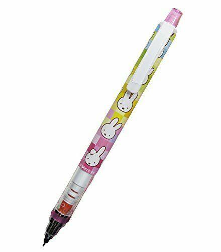Miffy Kurutoga Mechanical Pencil 0.5 EB150B