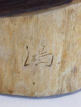 "Vintage 12"" Wood Hand Carved Signed Asian Figurine Statue Figure Carving image 5"
