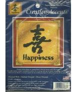"ORIENTAL WISH NEEDLEPOINT KIT ~ NEW "" HAPPINESS"" - $14.95"