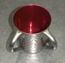 Judaica Hand Wash Cup Netilat Yadayim Last Water Stainless Steel Red Hammered