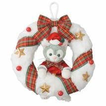 Gelatoni Christmas Lease Duffy Christmas 2016 Tokyo Disney Sea Limited J... - $93.49