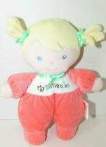Fisher Price first blonde Hair My Little Doll orange coral peach plush s... - $14.84