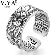 V.YA 100% Real 999 Pure Silver Jewelry Lotus Flower Open Ring For Men Ma... - $33.99
