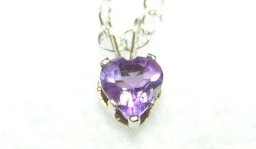 Sterling Silver Amethyst Pendant with Free Chain & Free Shipping