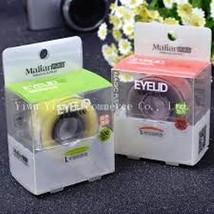 Malian Double Lace Mesh Eyelid Stickers Large Brown & Large Flesh ( 2 Pa... - $9.87