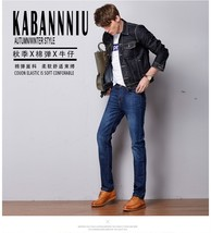 2018 New Spring Fashion Hole Jeans Men Long Trousers skinny jeans pants No.092 - $41.82