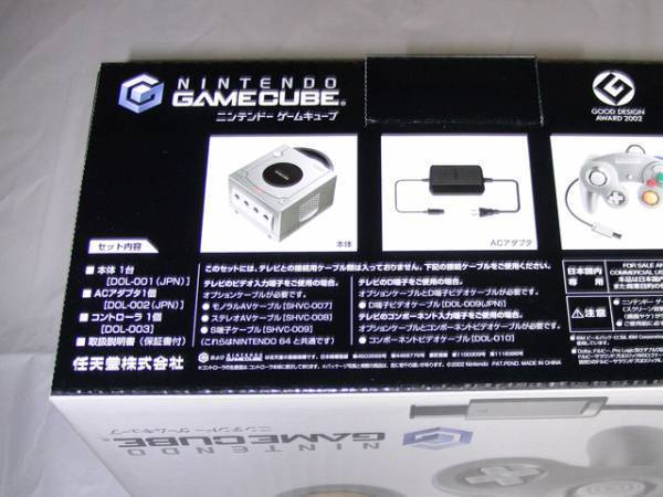 Nintendo Gamecube Console Silver Manufacturer end of production New Rare