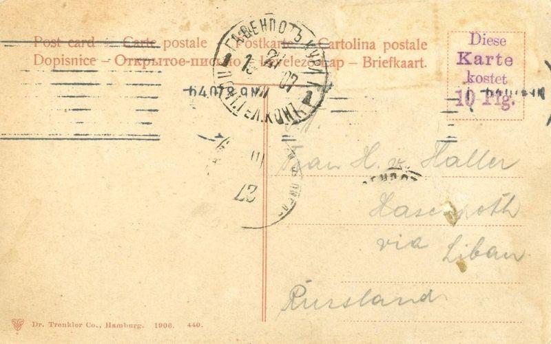 Germany Hamburg vom Schwanenwik aus gesehen 1907 used Postcard