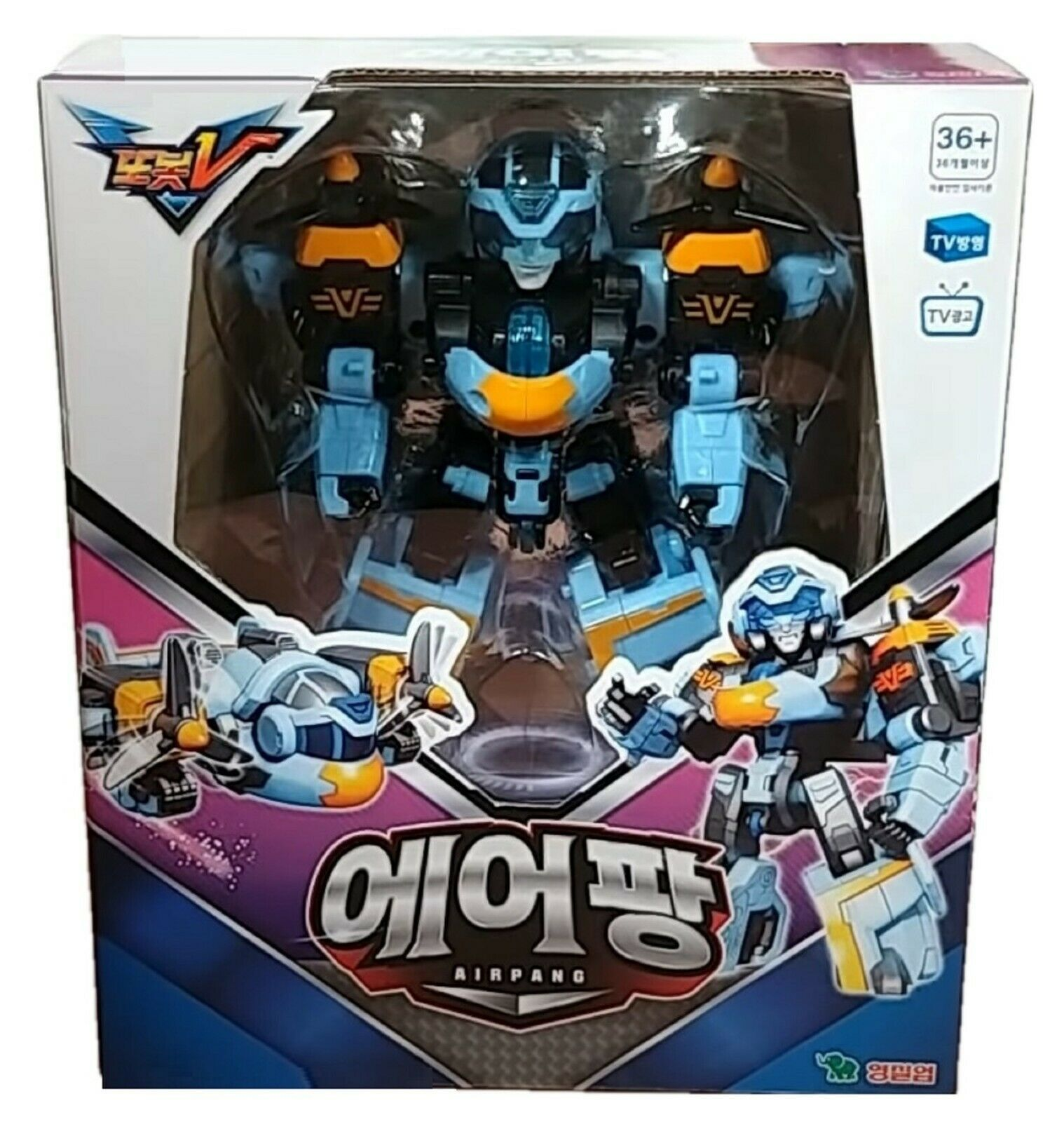 Tobot V Airpang Transformation Action Figure Airplane Vehicle Toy