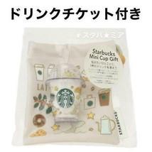 Starbucks Mini Cup Gift Starbucks Roots Bland New - $31.35