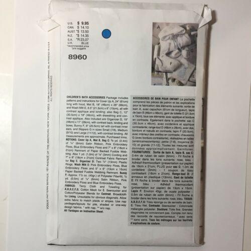 Vogue Craft 8960 Children's Bath Accessories Coverup Mat Wash Mitt  image 2