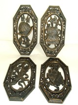 Vtg HOMCO Medieval Renaissance Wall Plaques Spain Man Cave 7102/03/04/05... - $34.60