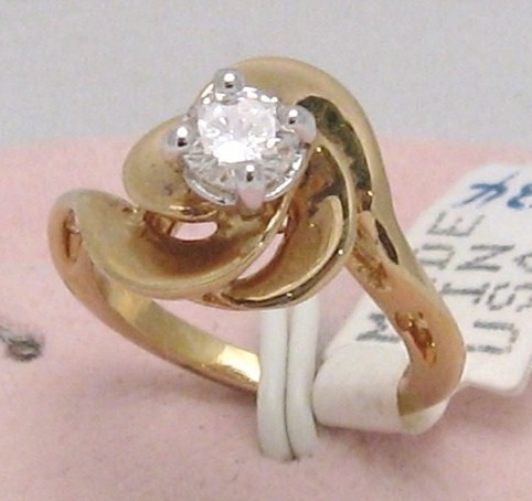 Primary image for VINTAGE ESTATE18K H.GF.C Z FINE COCKTAIL RING sz 5-6-8