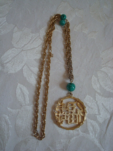 Vintage Gold-tone Pendant Necklace ~ Oriental Style ~ Green Beads