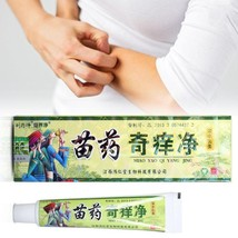 Body Herbal Material Psoriasis Creams and Eczema Psoriasis Ointment Skin... - $3.20