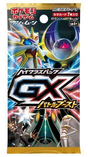 JAPANESE Pokemon GX Battle Boost SM4+ 2 Booster Pack Lot 1 GX Per Pack