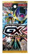 JAPANESE Pokemon GX Battle Boost SM4+ 2 Booster Pack Lot 1 GX Per Pack - $99.99