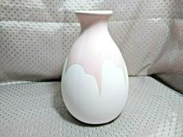 Isaac Mizrahi Loves XO Sienna Hand Dipped Ceramic Decorative Vase FabFitFun - $5.00