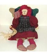 1/2 off! House of Lloyds Stuffed Christmas Raggedy Angel   - $5.00